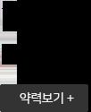 위너스멘토인강 대표영어영양사 지나킴