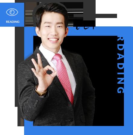 EBS English의 라이징스타 선현우